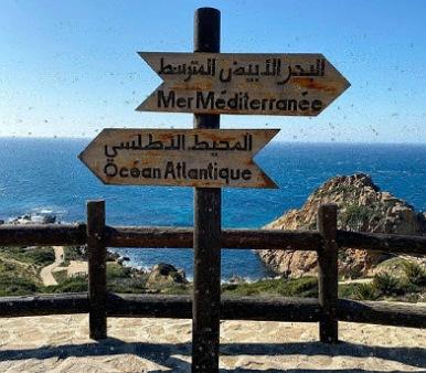 Tour de 13 días por Marruecos desde Tángerr